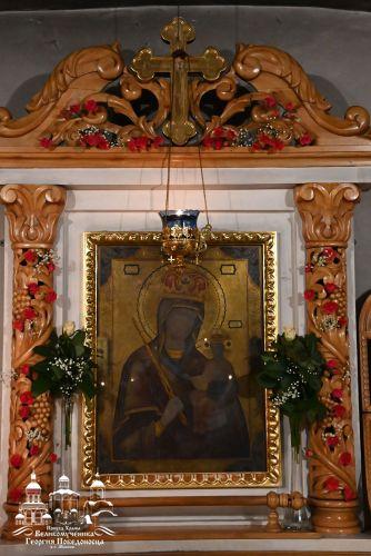 Минская икона Божией Матери